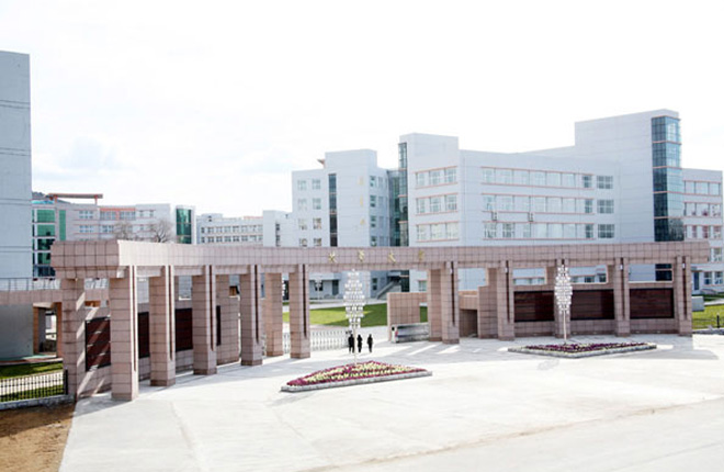 BEIHUA University (BHU) CHINA